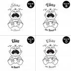 "Babyaufkleber ""Elias"" mit Wunschname"